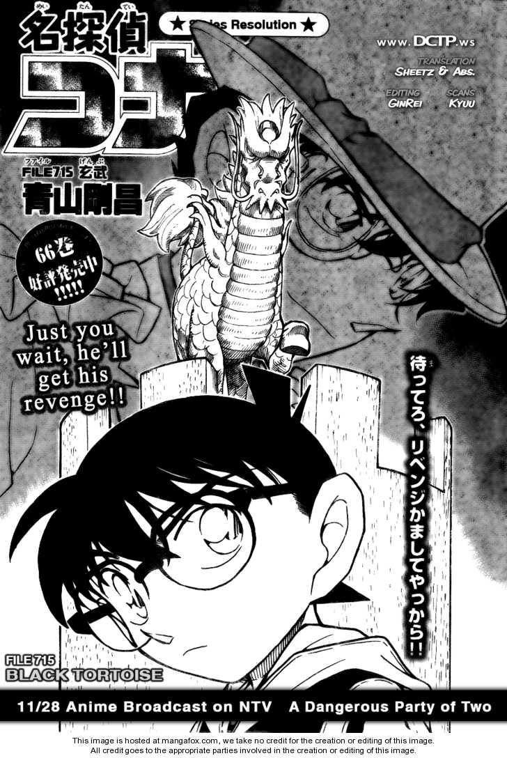 Detective Conan 715 Page 1