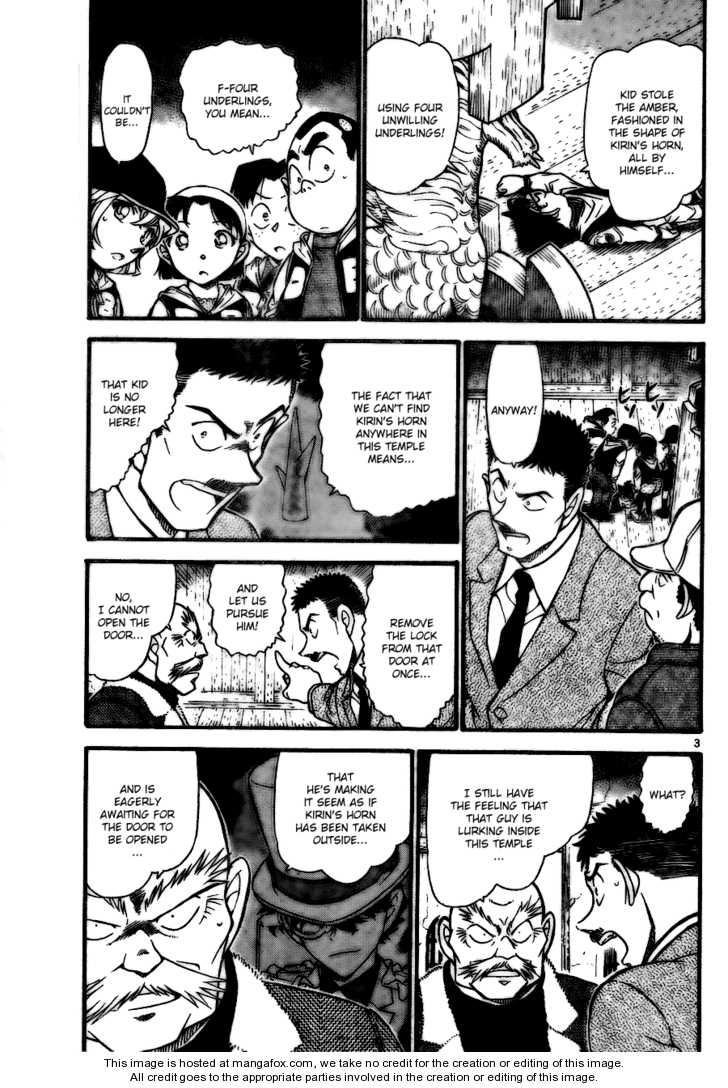 Detective Conan 715 Page 3