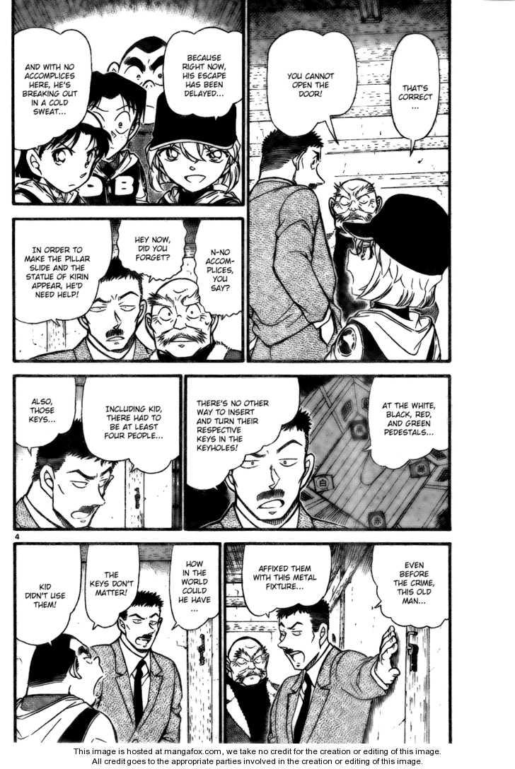 Detective Conan 715 Page 4