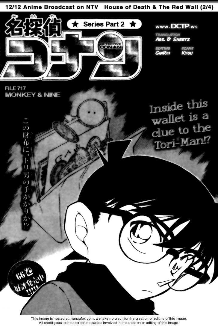 Detective Conan 717 Page 1