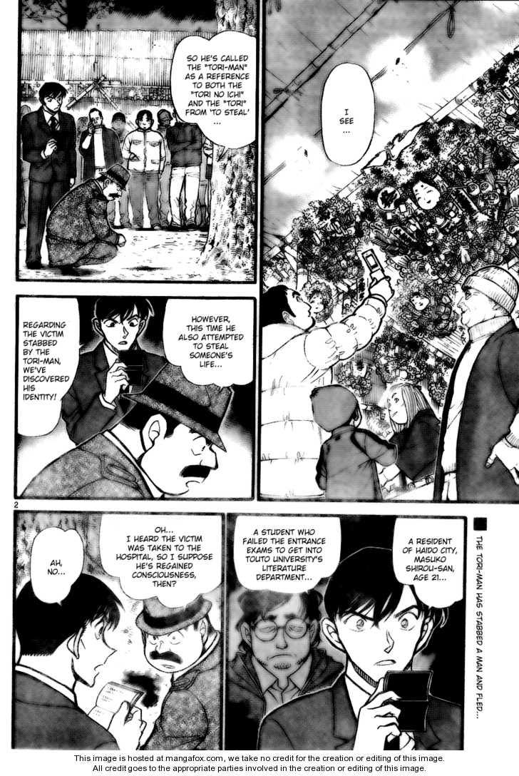 Detective Conan 717 Page 2
