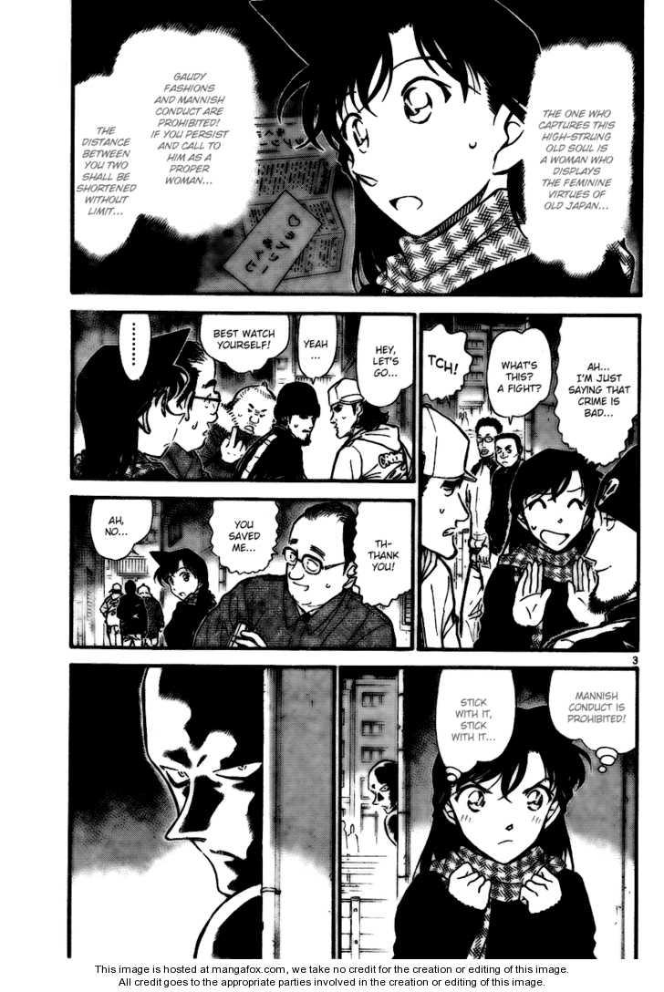 Detective Conan 718 Page 3