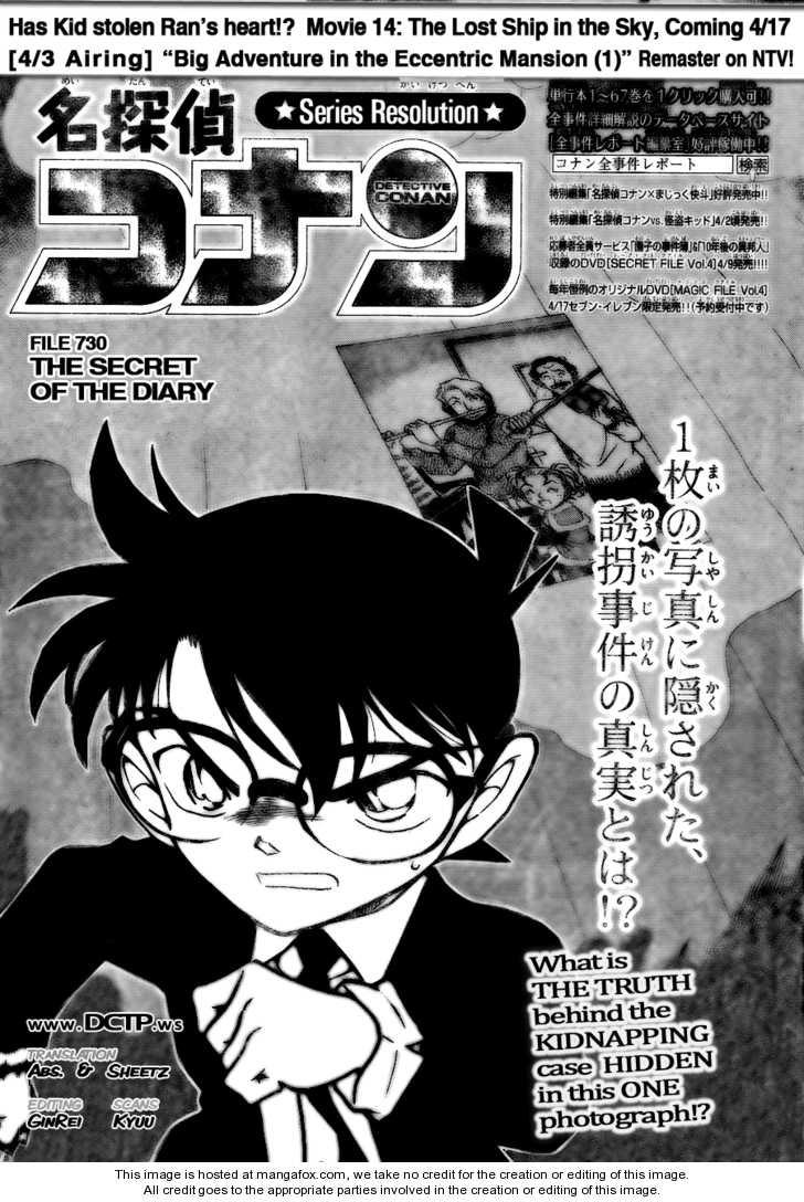 Detective Conan 730 Page 1
