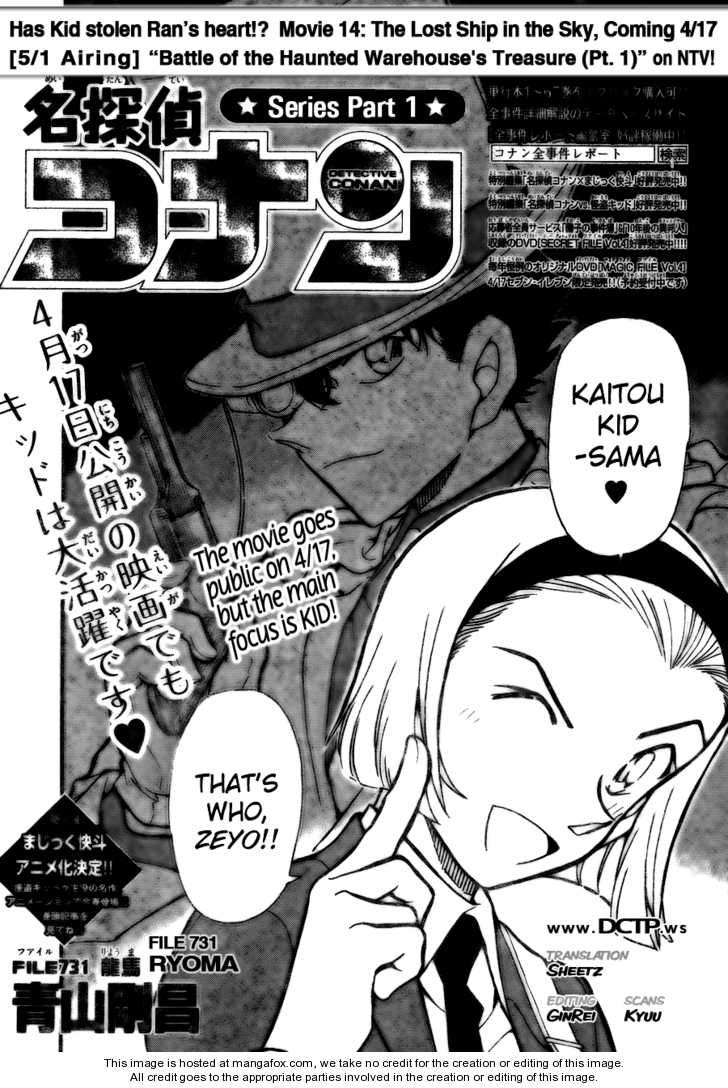 Detective Conan 731 Page 2