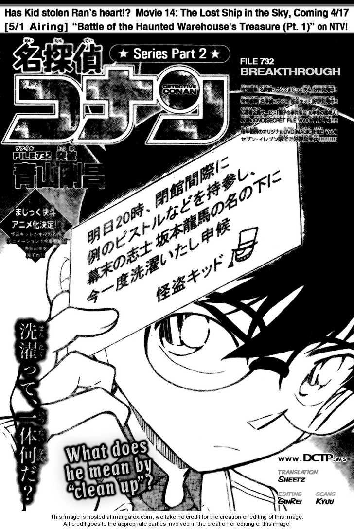 Detective Conan 732 Page 1