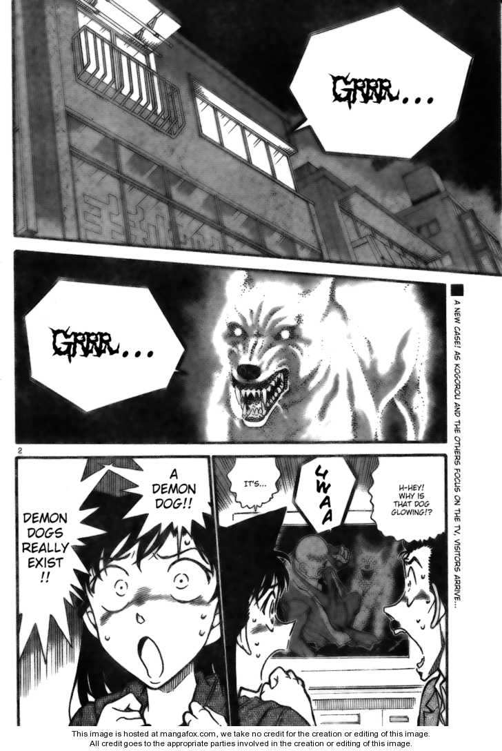 Detective Conan 734 Page 2