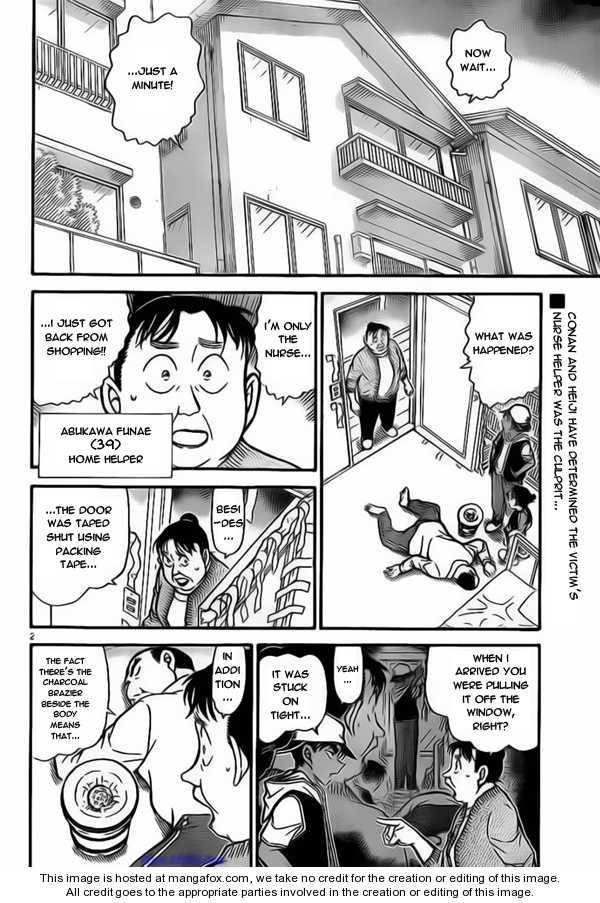 Detective Conan 735 Page 2