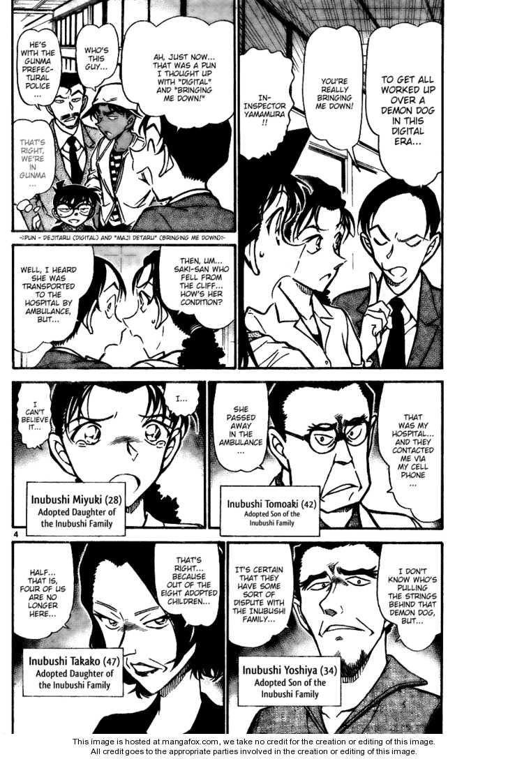 Detective Conan 737 Page 4