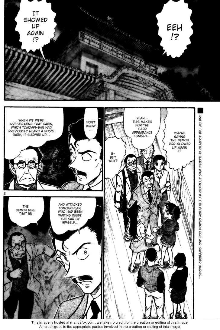 Detective Conan 739 Page 2
