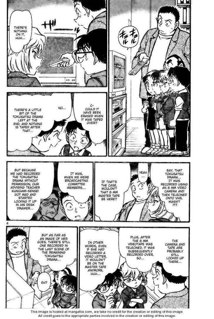 Detective Conan 742 Page 4