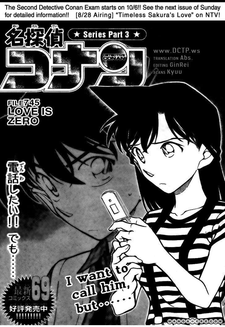 Detective Conan 745 Page 1