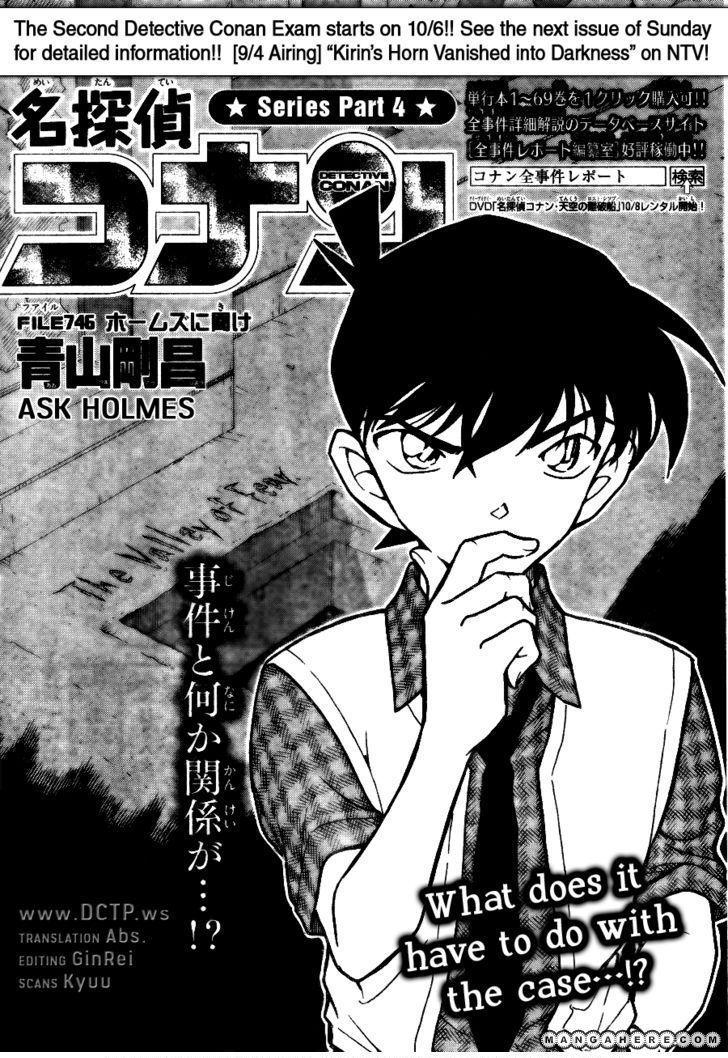 Detective Conan 746 Page 1