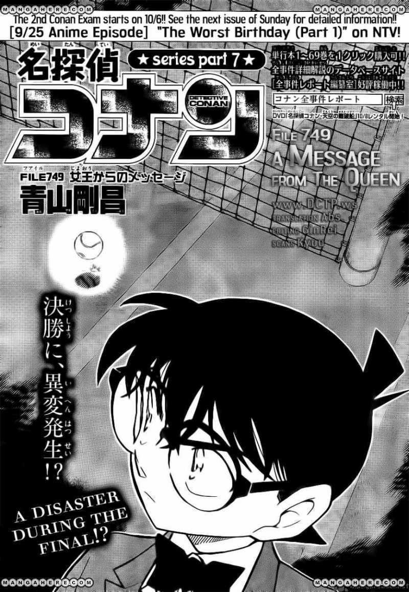 Detective Conan 749 Page 1