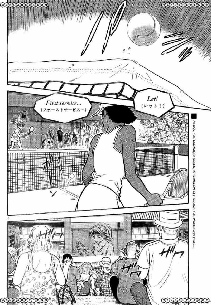 Detective Conan 749 Page 2