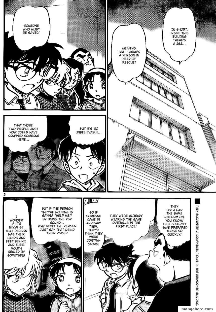 Detective Conan 754 Page 2