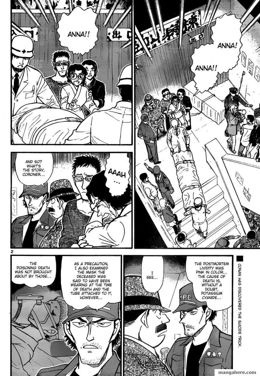 Detective Conan 758 Page 2