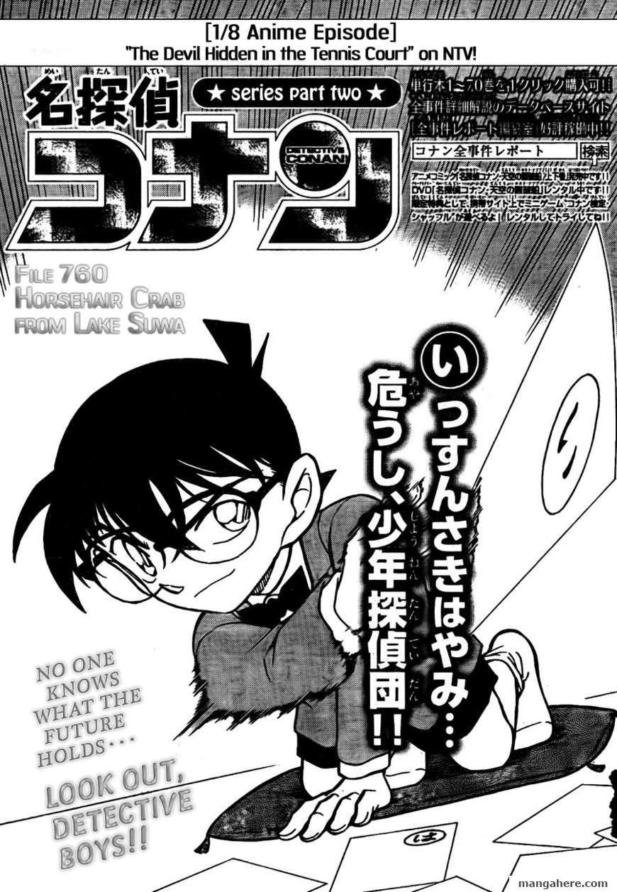 Detective Conan 760 Page 1