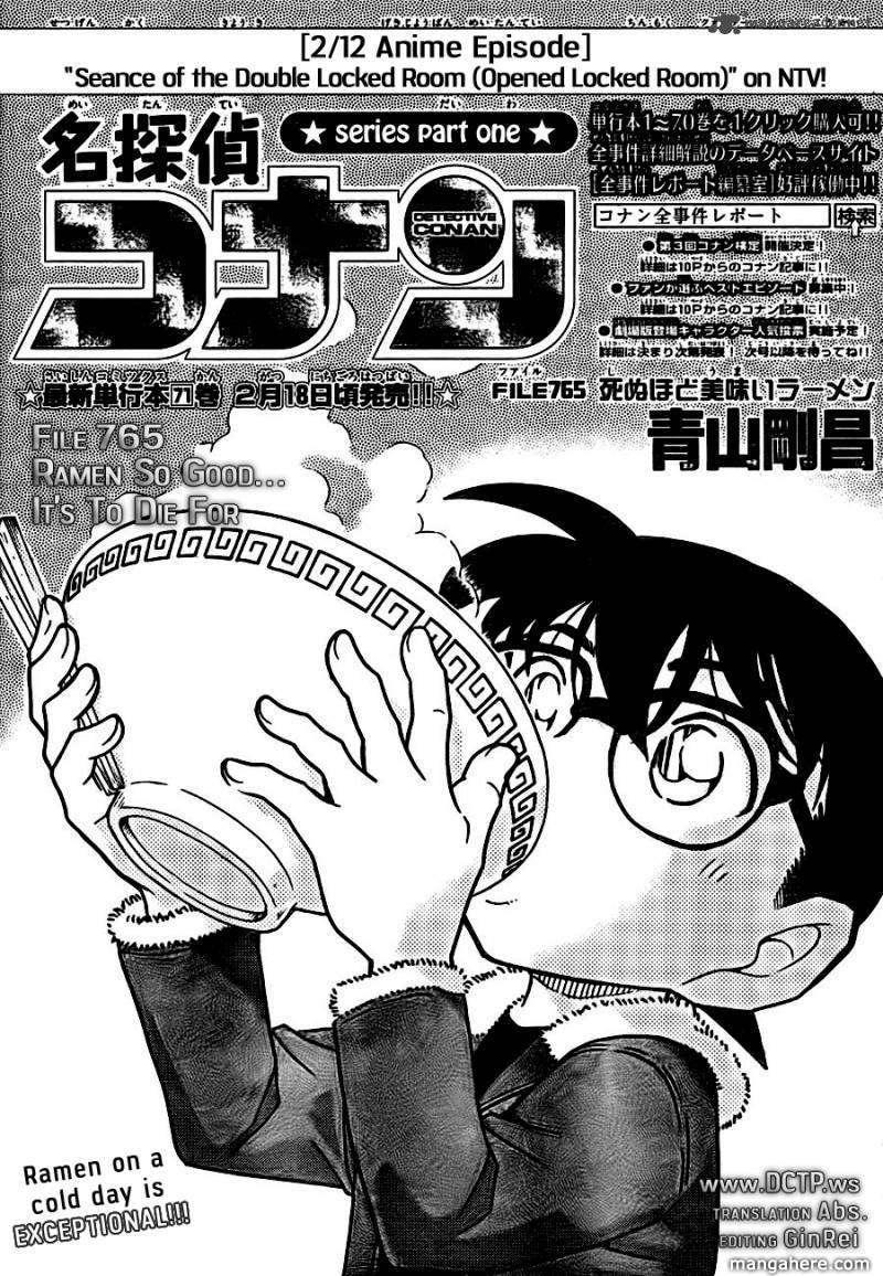 Detective Conan 765 Page 1