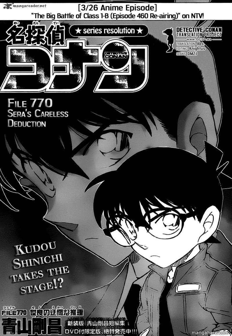 Detective Conan 770 Page 1