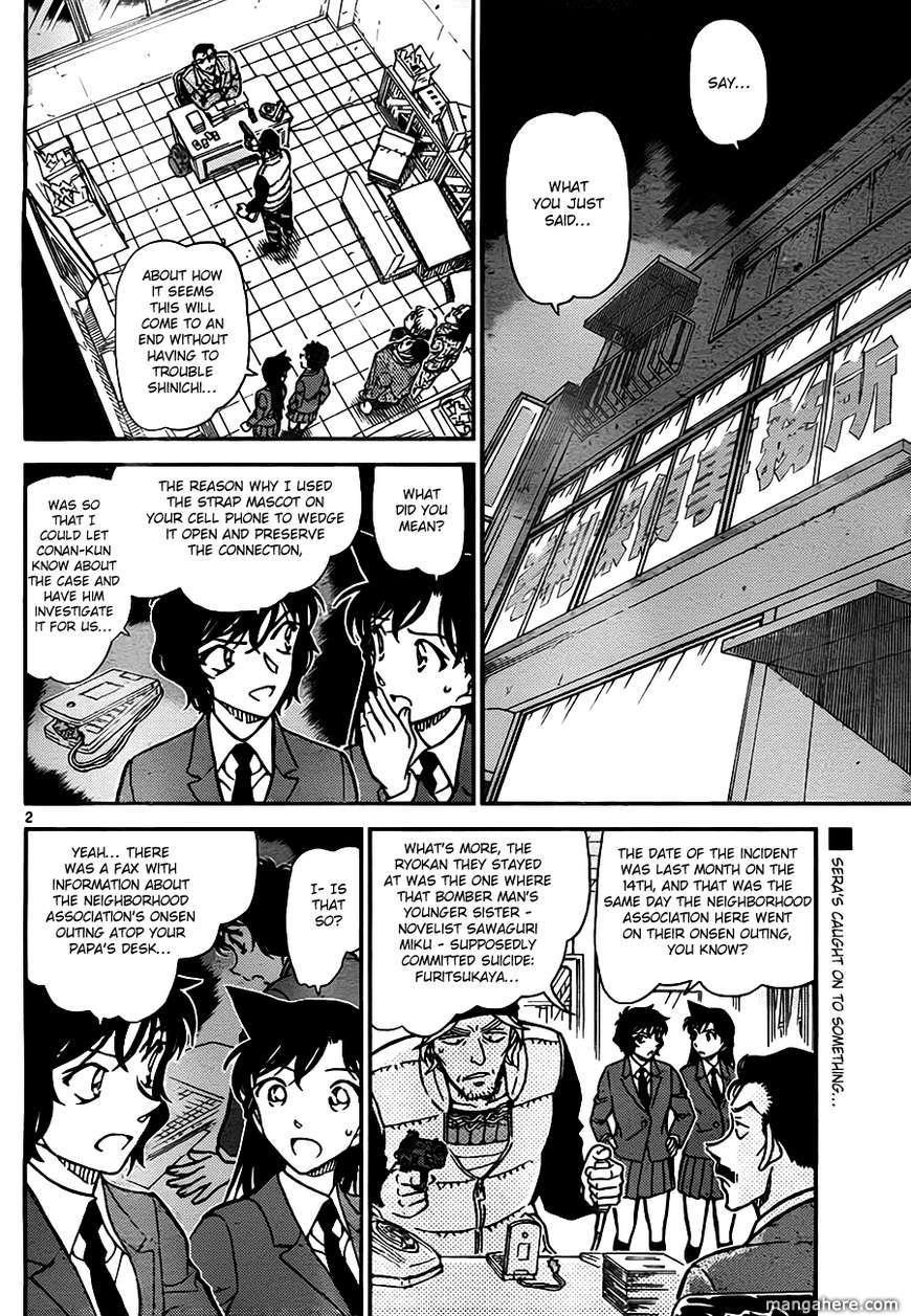 Detective Conan 773 Page 2