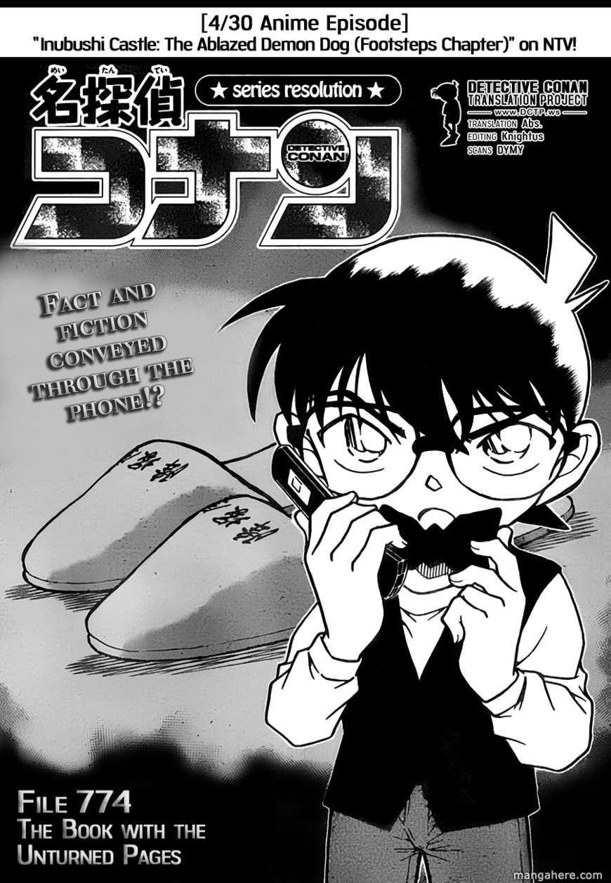 Detective Conan 774 Page 1
