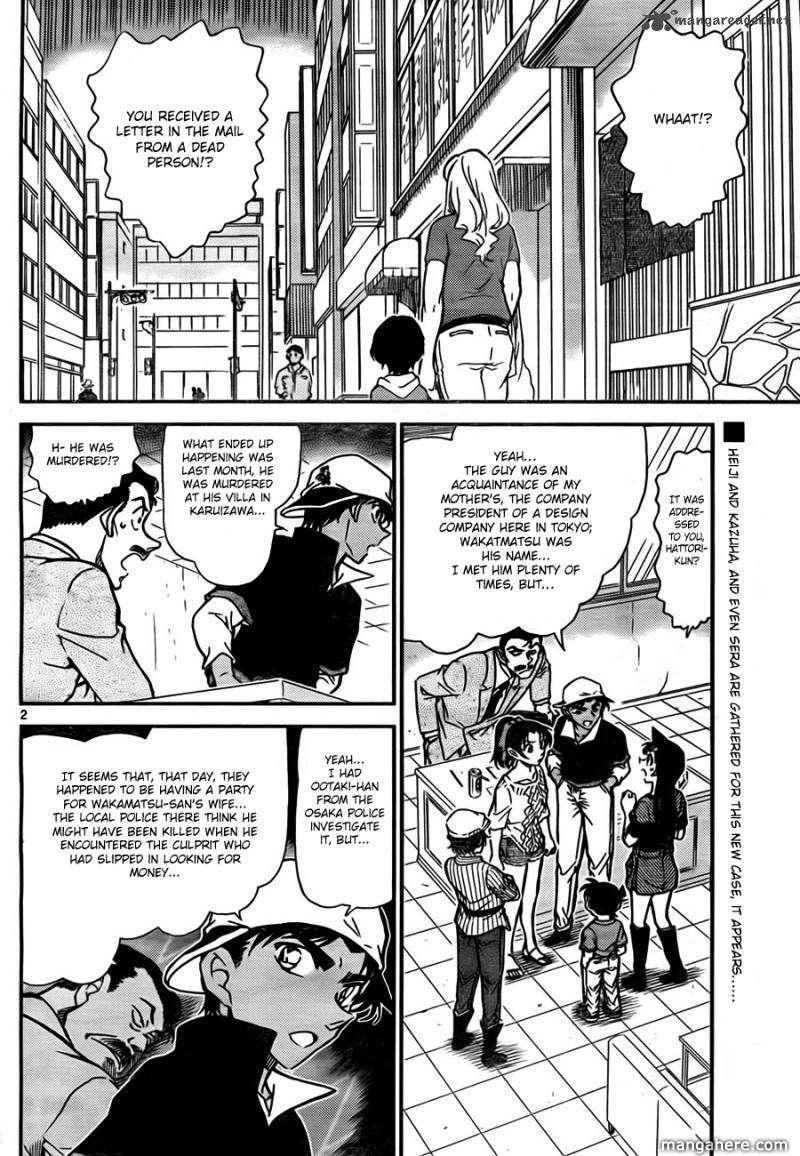 Detective Conan 781 Page 2