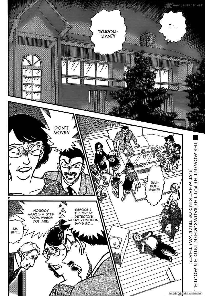 Detective Conan 782 Page 3
