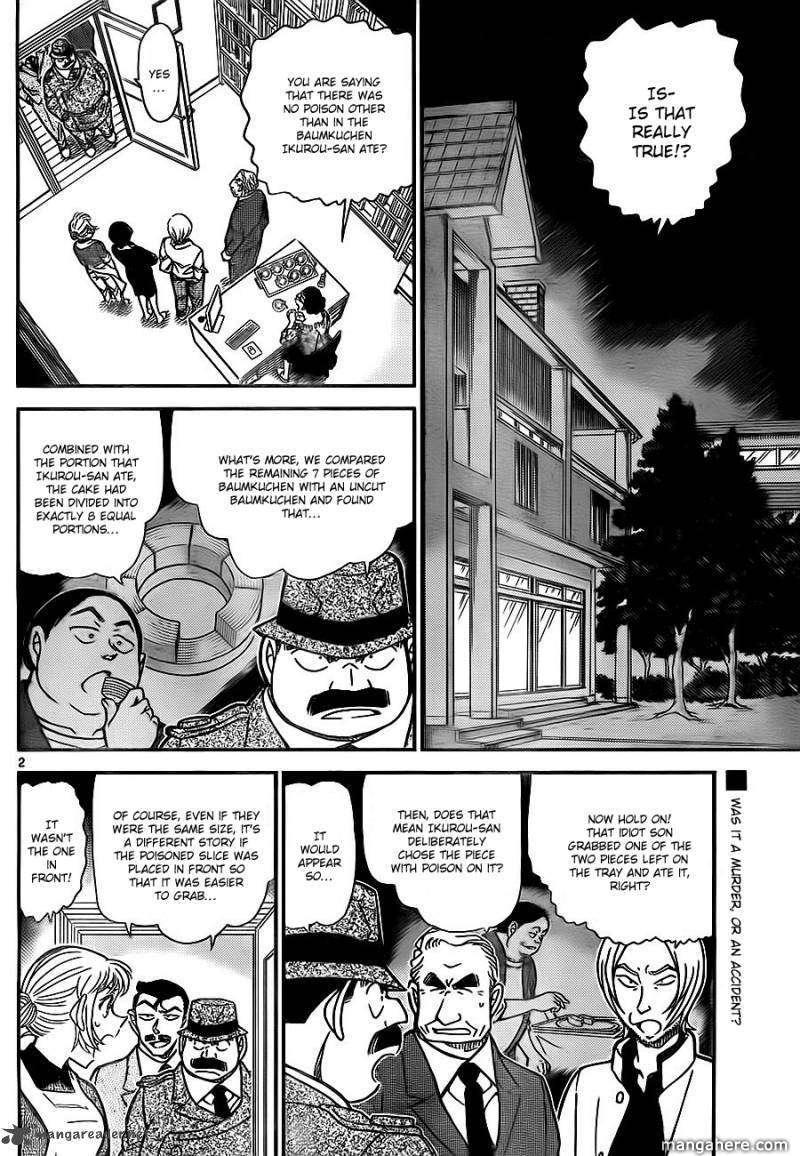 Detective Conan 783 Page 2