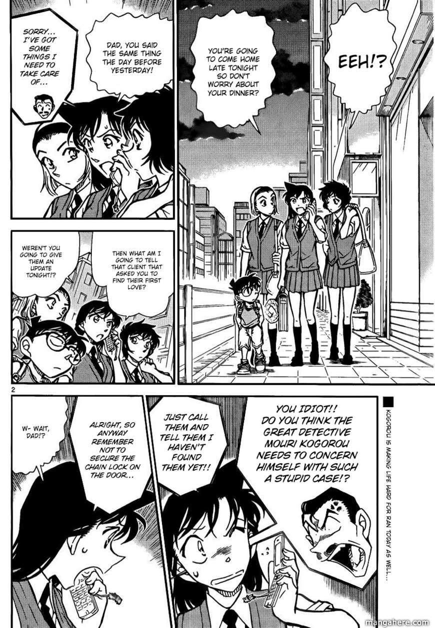 Detective Conan 787 Page 2