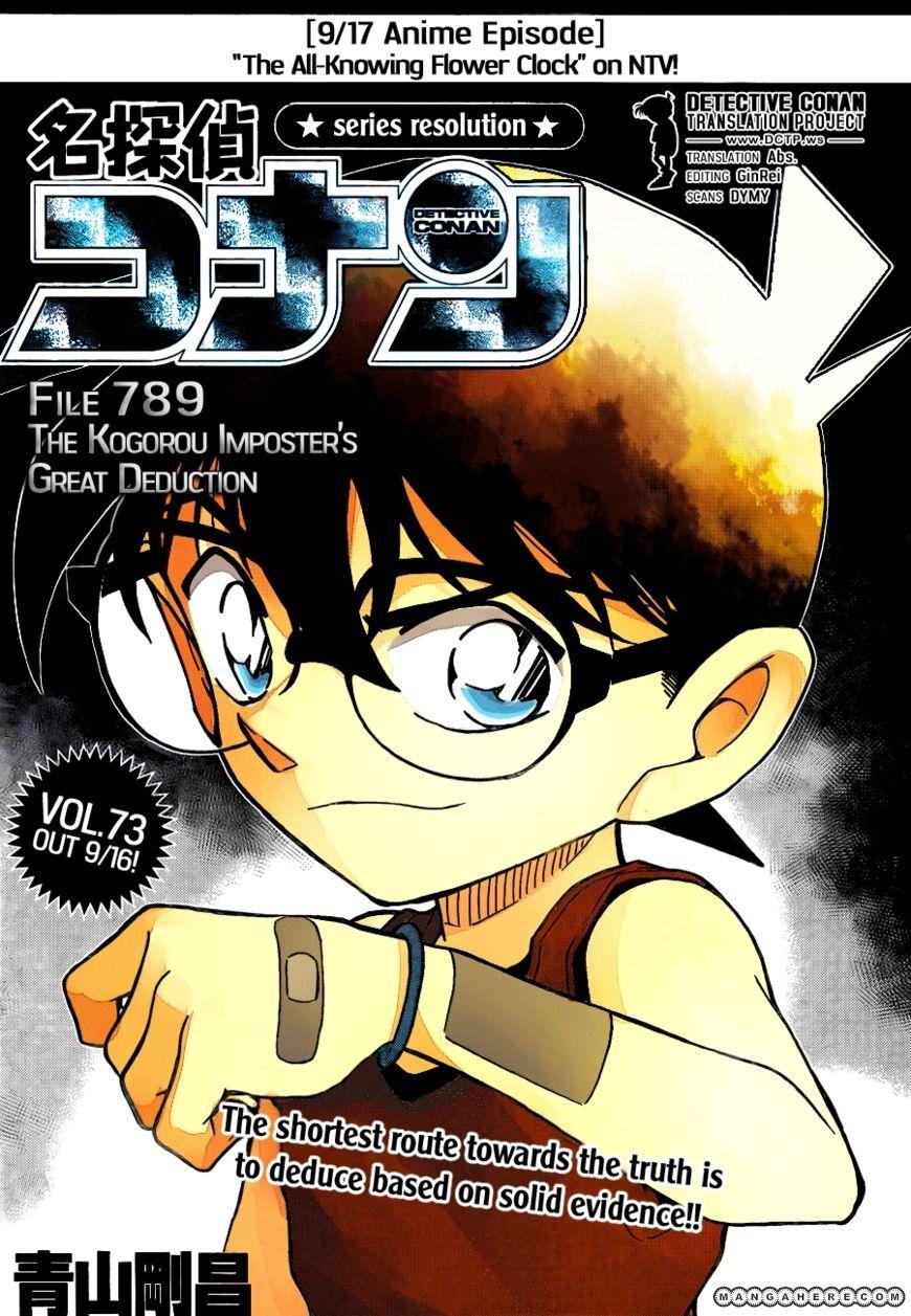 Detective Conan 789 Page 1