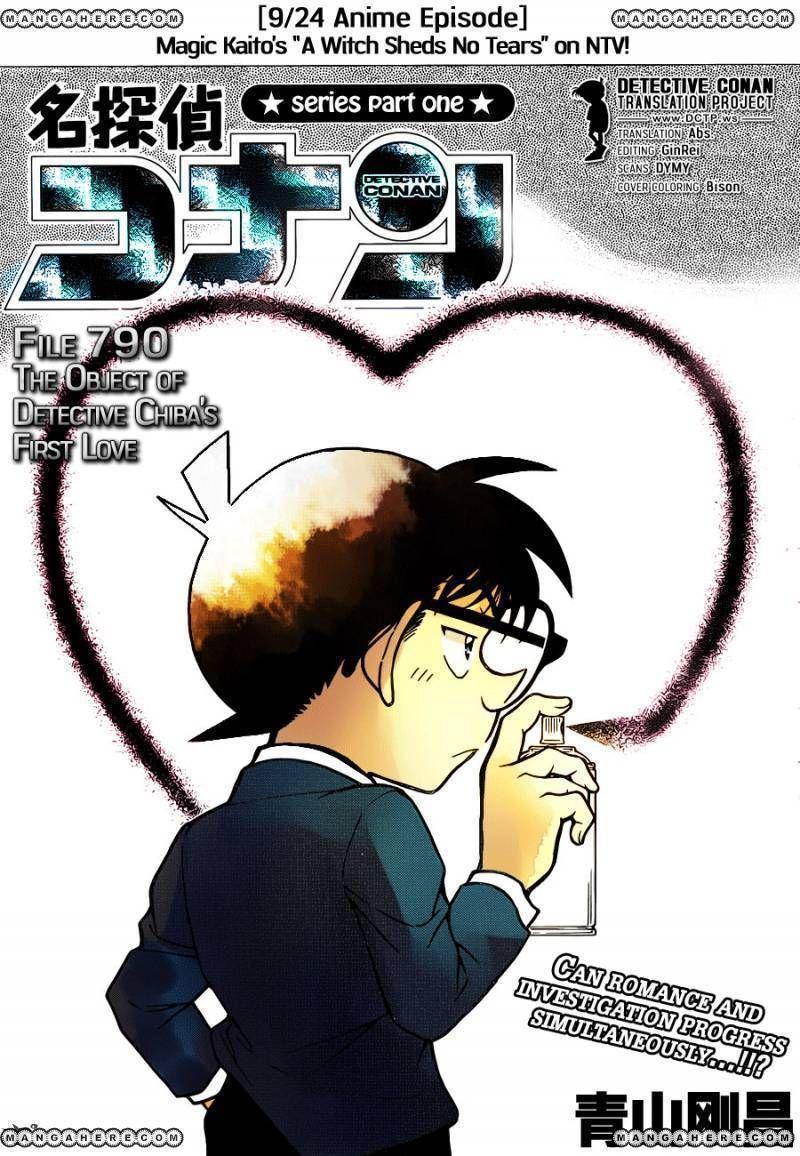 Detective Conan 790 Page 1
