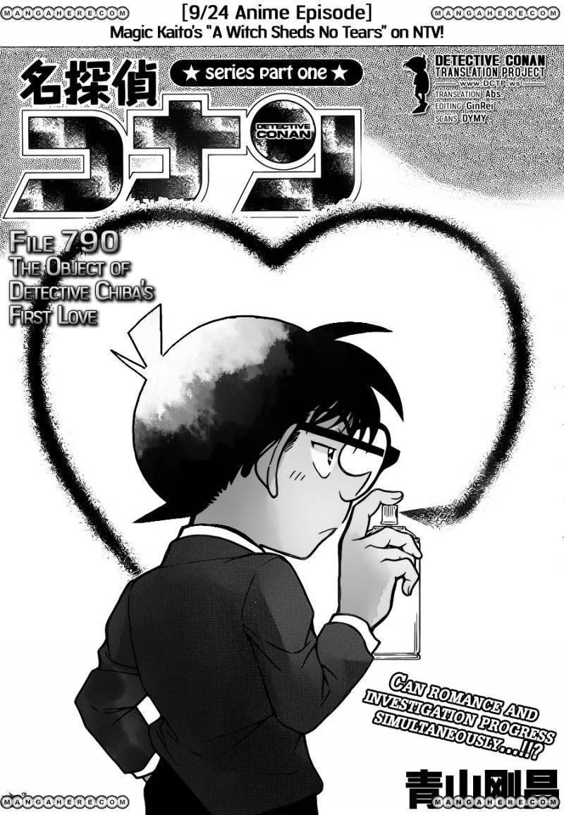 Detective Conan 790 Page 2