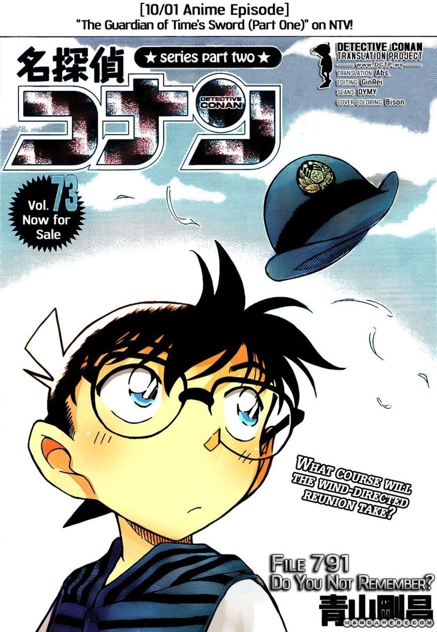 Detective Conan 791 Page 1