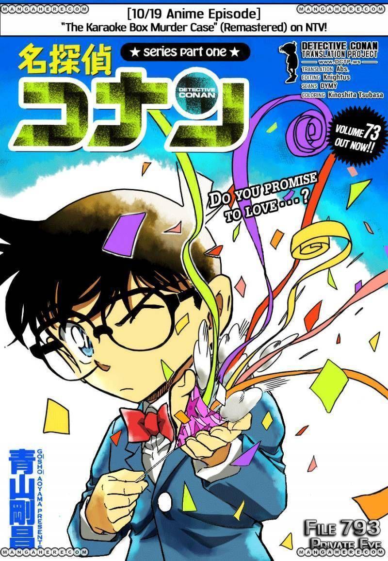 Detective Conan 793 Page 1