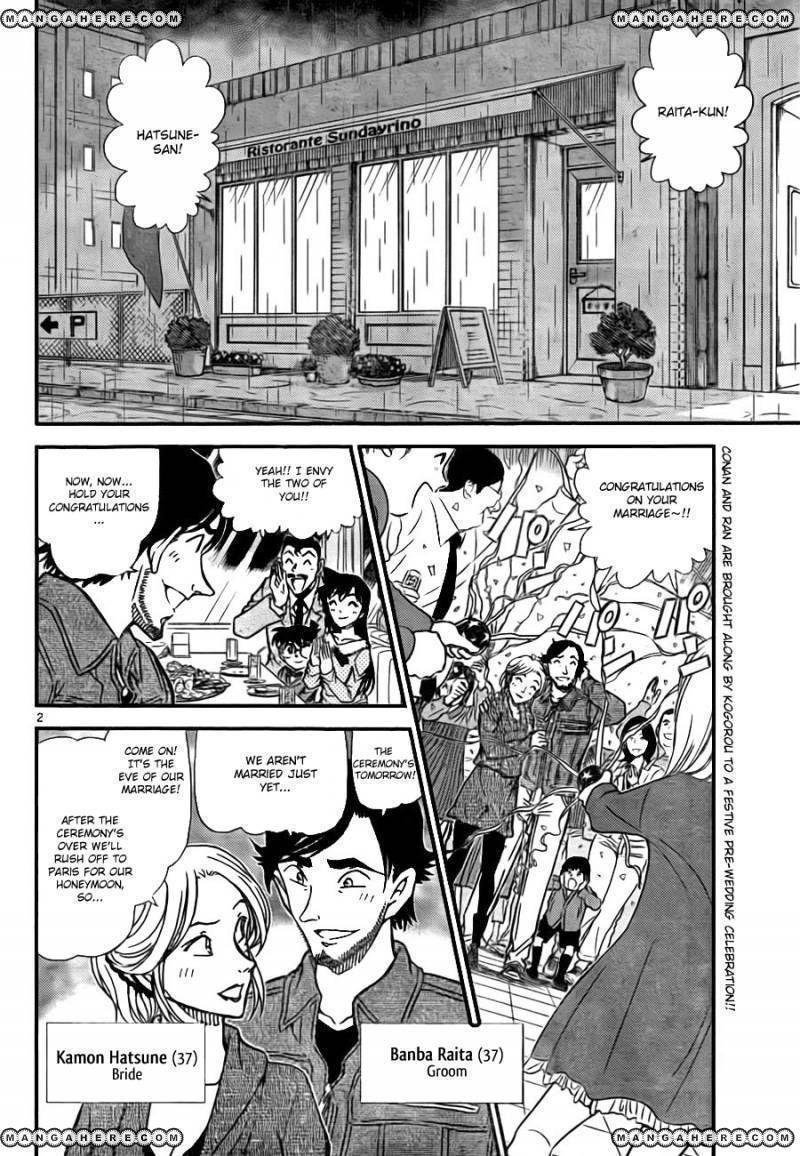 Detective Conan 793 Page 3
