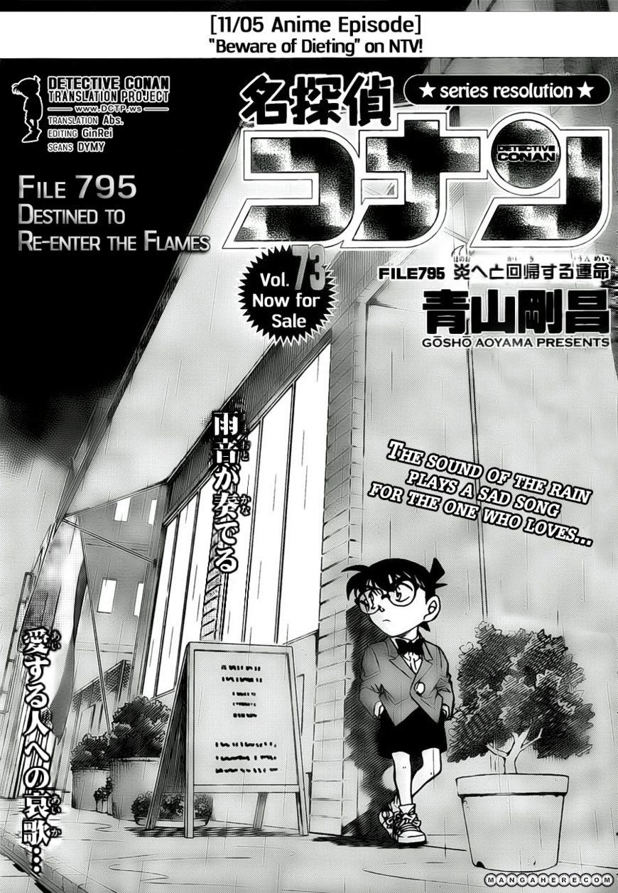 Detective Conan 795 Page 1
