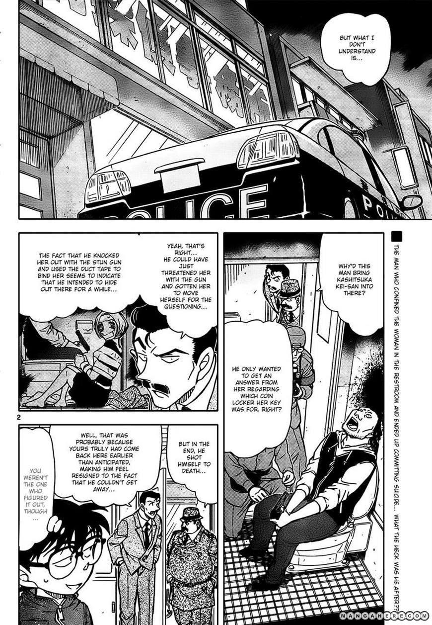 Detective Conan 797 Page 2