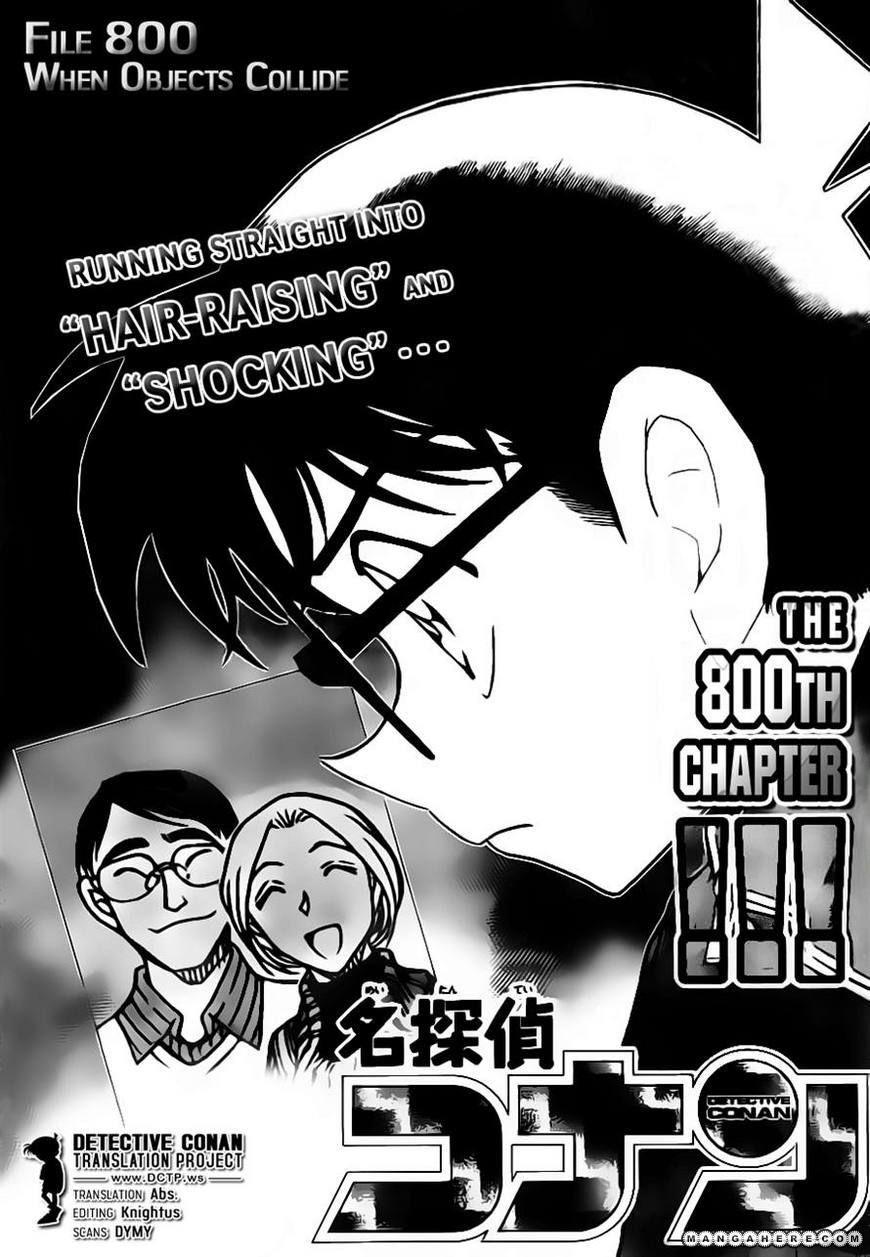 Detective Conan 800 Page 1