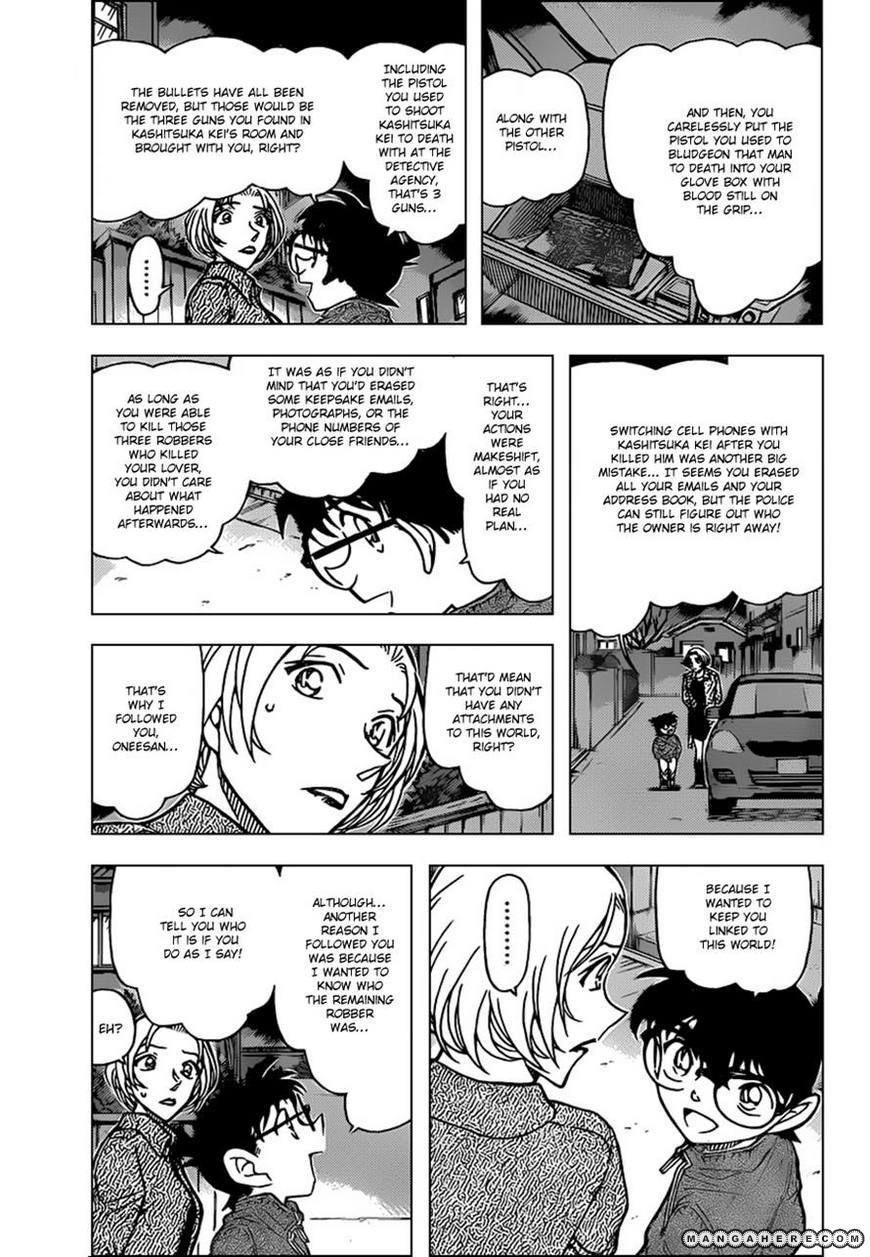 Detective Conan 800 Page 3