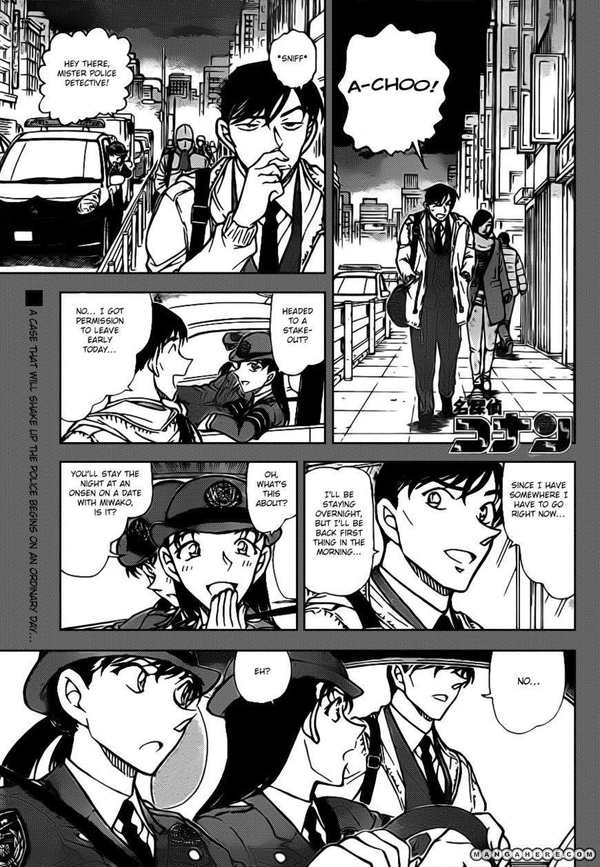 Detective Conan 804 Page 1