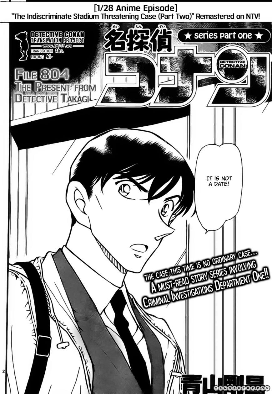 Detective Conan 804 Page 2