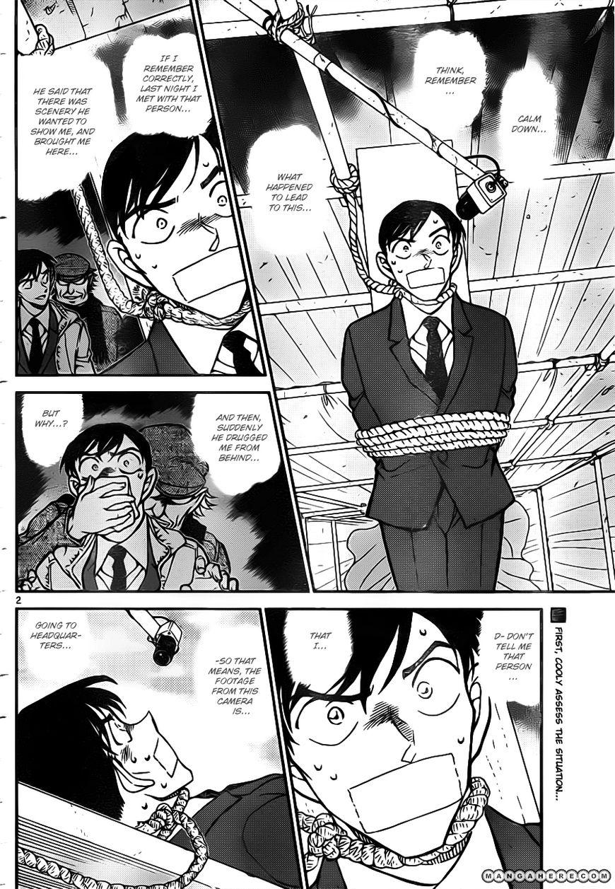 Detective Conan 805 Page 2