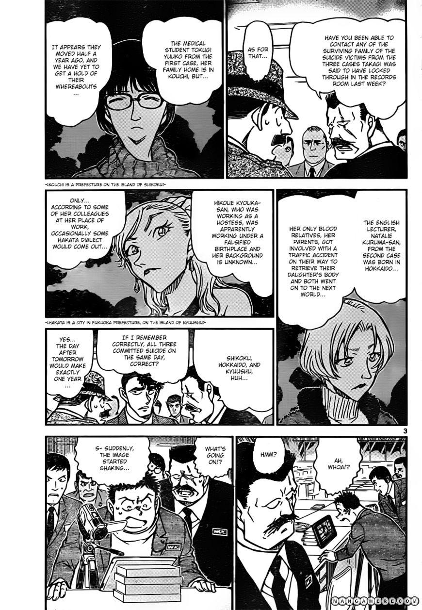 Detective Conan 806 Page 3