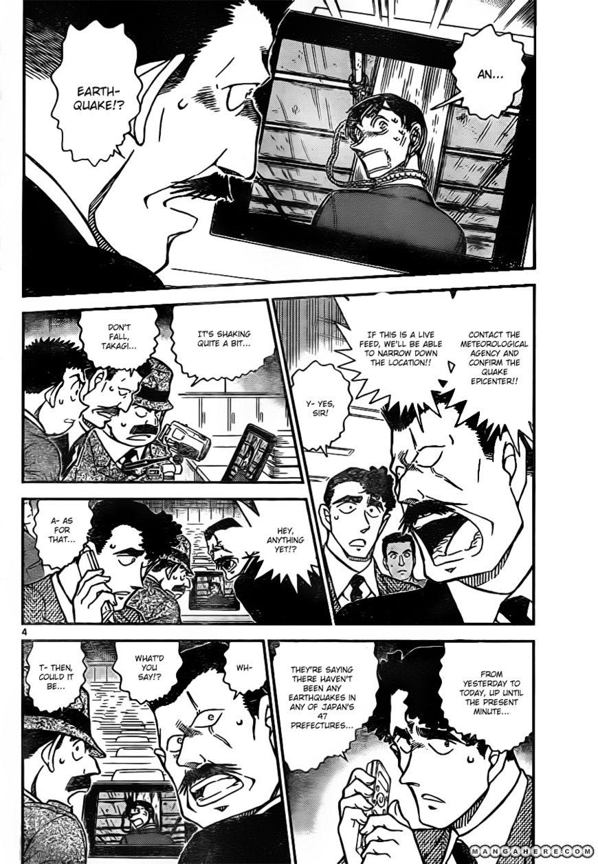 Detective Conan 806 Page 4