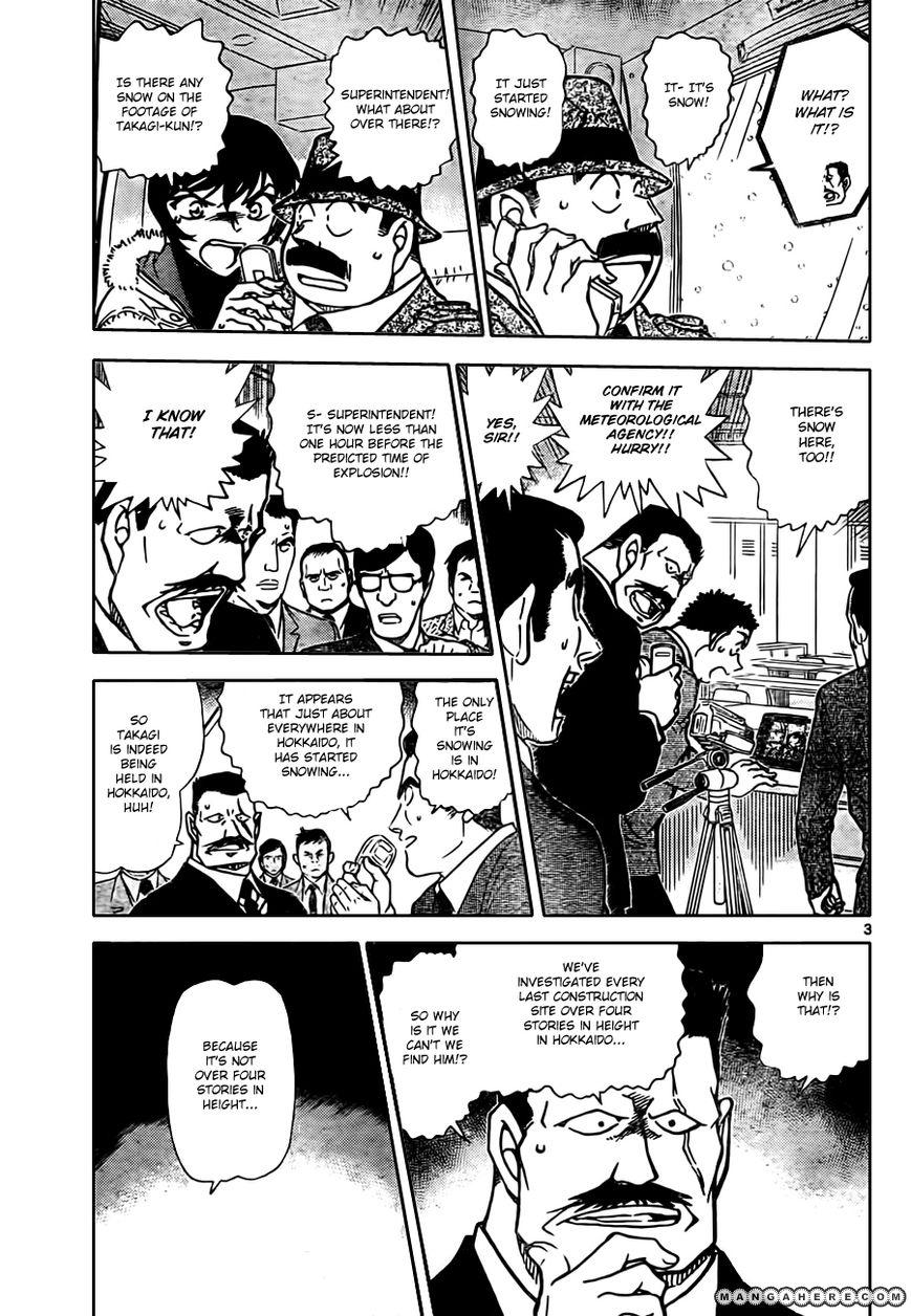 Detective Conan 808 Page 3