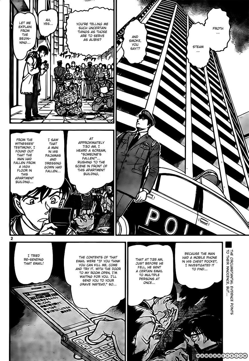 Detective Conan 810 Page 2