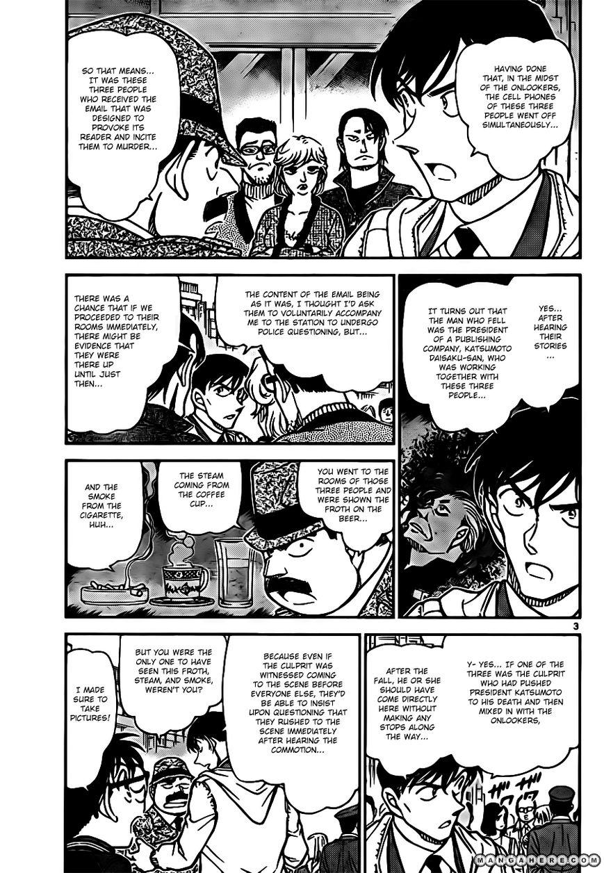 Detective Conan 810 Page 3