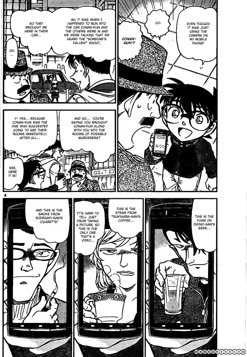 Detective Conan 810 Page 4