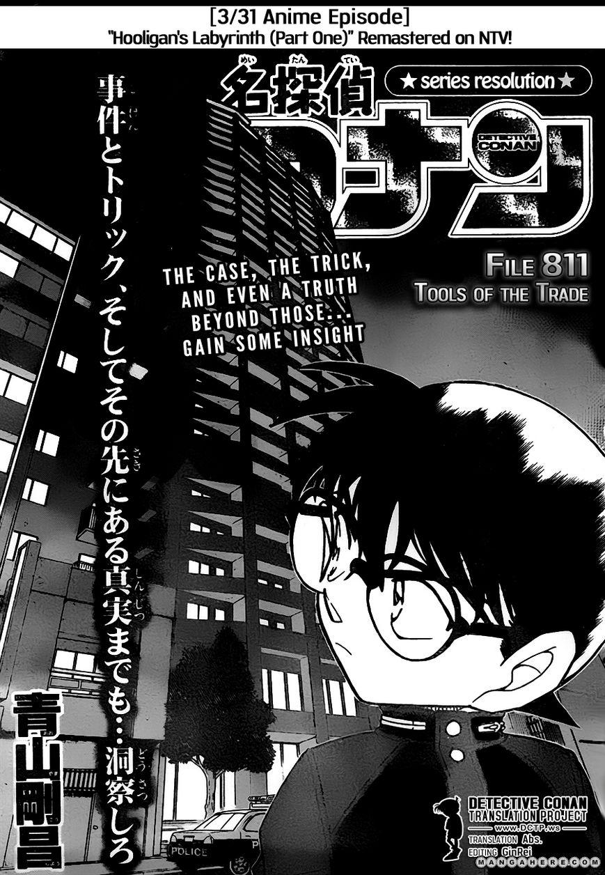 Detective Conan 811 Page 1