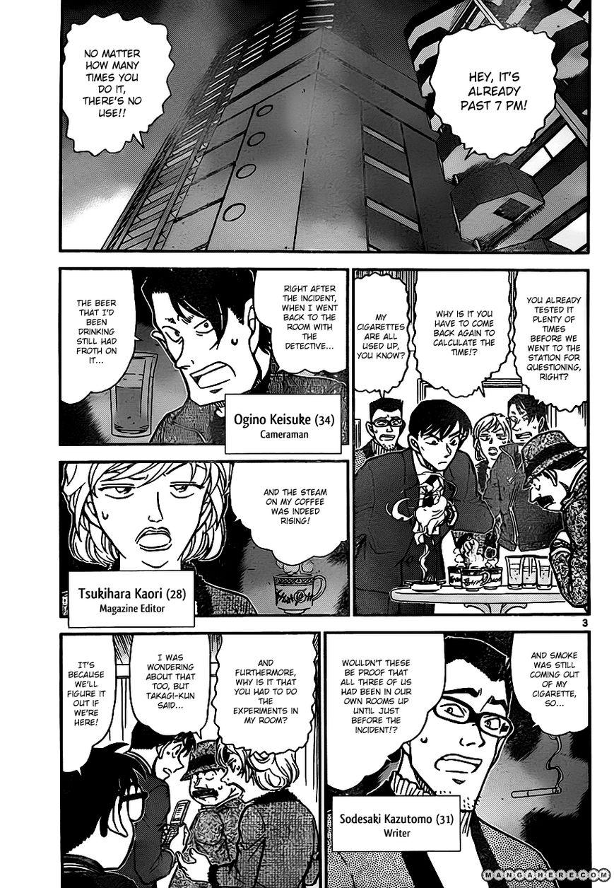 Detective Conan 811 Page 3